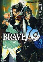 Brave 10 3 Manga
