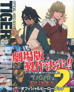 Tiger and Bunny Official Hero Book 2