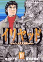 Dossier A. 10 Manga
