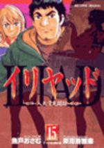 Dossier A. 15 Manga