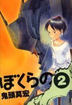 Bokurano 2 Manga