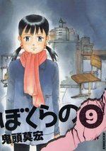 Bokurano 9 Manga