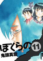 Bokurano 11 Manga