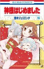 Divine Nanami 16 Manga