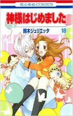 Divine Nanami 18 Manga