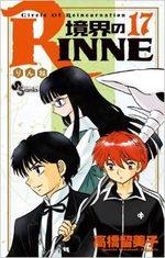 Rinne 17 Manga