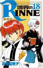 Rinne 18 Manga