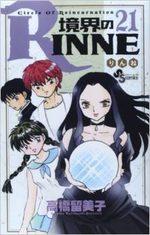 Rinne 21 Manga