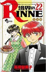 Rinne 22 Manga