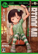 Btooom! 14 Manga