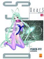 DearS 1 Manga
