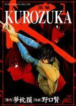Kurozuka 1 Manga