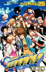 Reborn! 25 Manga