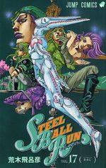 Jojo's Bizarre Adventure - Steel Ball Run 17 Manga