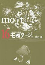 couverture, jaquette Montage 16