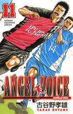 Angel Voice 11 Manga