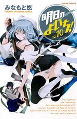 High School  Samurai 10 Manga