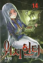 Witch Hunter 14 Manhwa