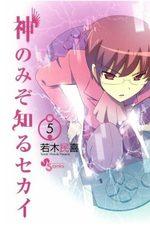 Que sa volonté soit faite 5 Manga