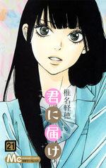 Sawako 21 Manga