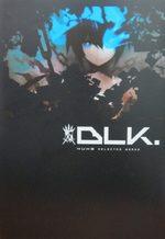 BLK Huke Selected Works 1 Artbook