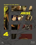 Ghost in the Shell Arise 4 OAV