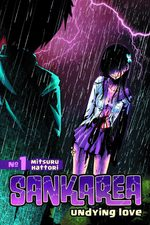 Sankarea - Adorable Zombie 1