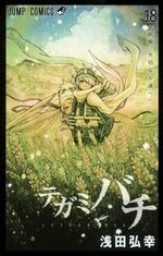 Letter Bee 18 Manga