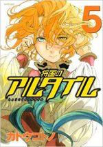 Altaïr 5 Manga