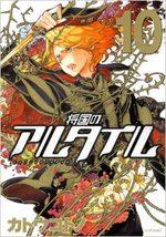 Altaïr 10 Manga