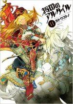 Altaïr 11 Manga