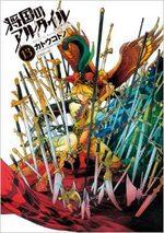 Altaïr 13 Manga