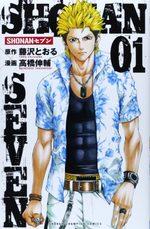 Shonan seven 1
