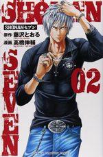 Shonan seven 2