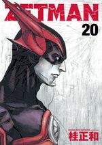 Zetman 20