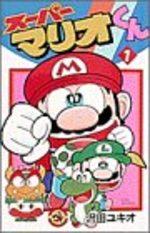 Super Mario 1 Manga