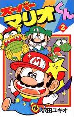 Super Mario 2 Manga