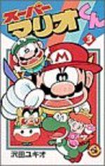 Super Mario 3 Manga