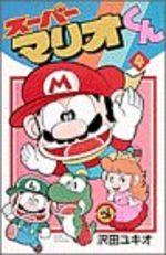 Super Mario 4 Manga