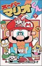 Super Mario 7 Manga