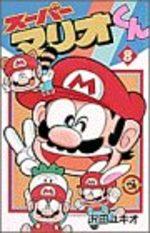 Super Mario 8 Manga
