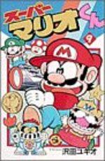 Super Mario 9 Manga