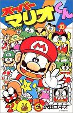 Super Mario 10 Manga