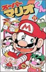 Super Mario 11 Manga