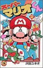 Super Mario 12 Manga