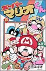 Super Mario 13 Manga