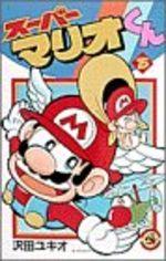 Super Mario 15 Manga