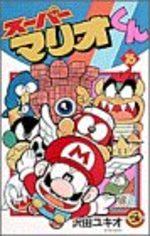Super Mario 16 Manga