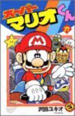Super Mario 17 Manga