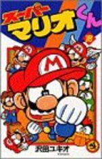 Super Mario 18 Manga